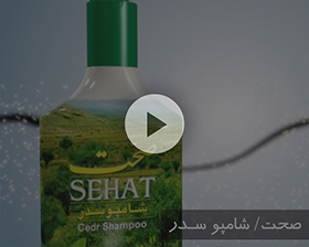 sehat-page-video-11b