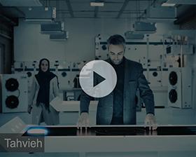 tizer-page-video-2b