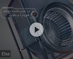 tizer-page-video-4b