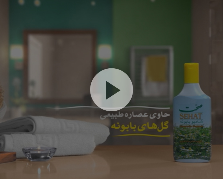 tv-commercial-0003-2
