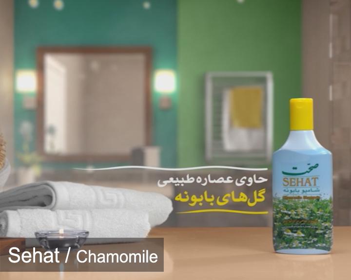 tv-commercial-0003e