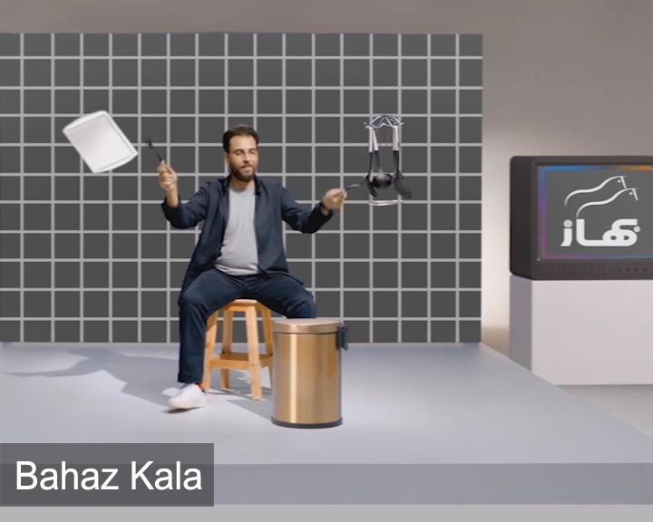 tv-commercial-0041e
