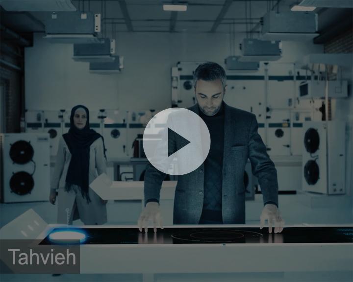 v-commercial-51-2